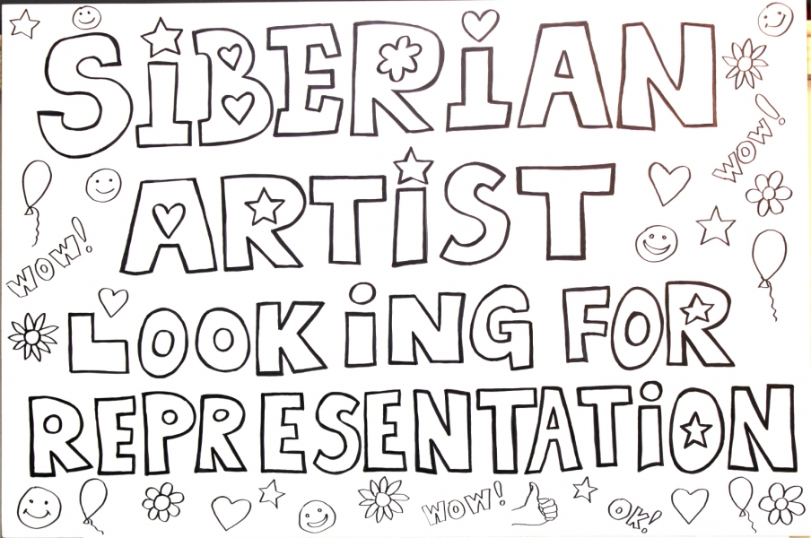 "HAPPY ART HISTORY!  ""SIBERIAN ARTIST LOOKING FOR REPRESENTATION.""COLORING PAGE (TALKING CANVASES)"