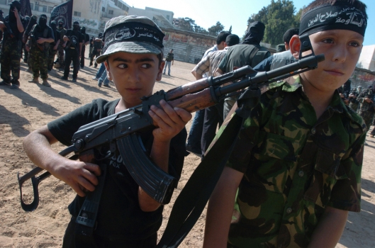 Child Militants In Gaza City