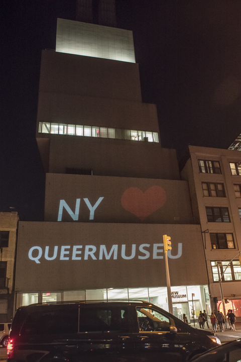 Cibele Vieira WE love Queermuseu