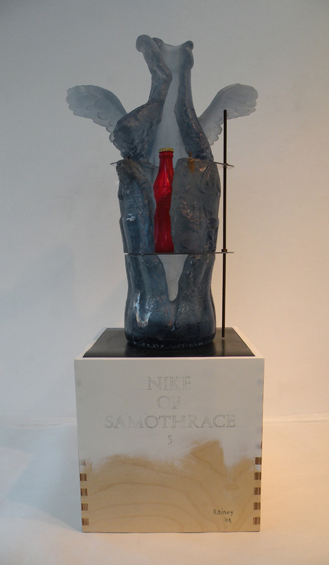 Bottle/Coca Cola Form Nike of Samothrace No. 5