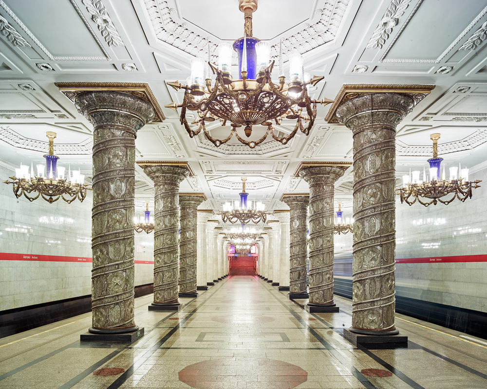 RUSSIA: A Bright Future,  2014-2015 Avtovo Metro Station, St Petersburg, Russia, 2014