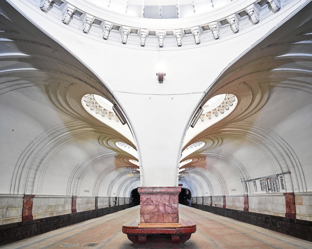 RUSSIA: A Bright Future,  2014-2015  Sokol Metro Station, Moscow, Russia, 2015