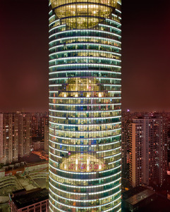Office Tower, Shanghai, China, 2011