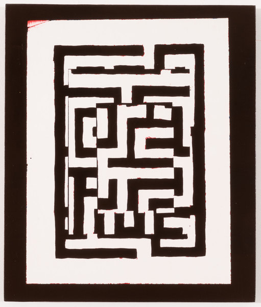 Works: 2010-2016 Untilted (Maze I)