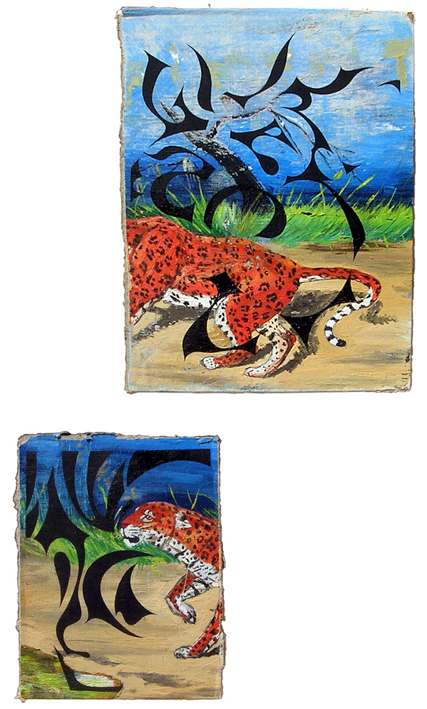 Graffoos 2006-2009 (images) Tattooed Leopard #1 & 2 (diptych)