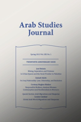Deen Shariff Sharp Academia Arab Studies Journal