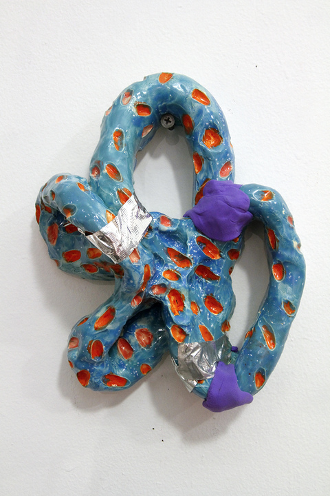 Elizabeth Foundation for the Arts Knot
