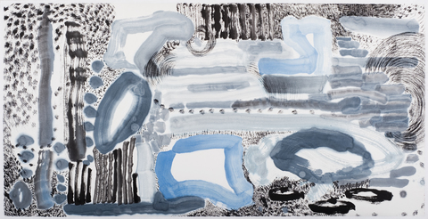 Shanghai Ink on Paper: 2014 Blue Landscape