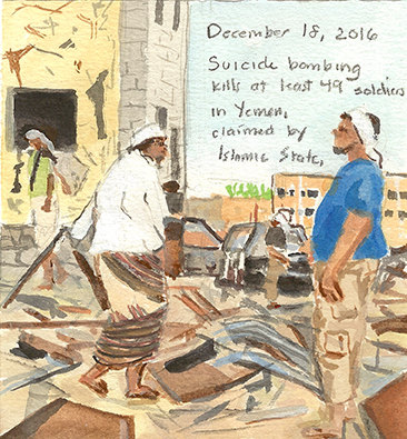 First Radio Headline Heard of the Day Drawing Project First Radio Headline Heard of the Day Drawing Project 12/18/16