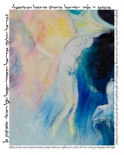 Elyssa Wortzman Spiritual Reflections Giclée print on watercolor paper