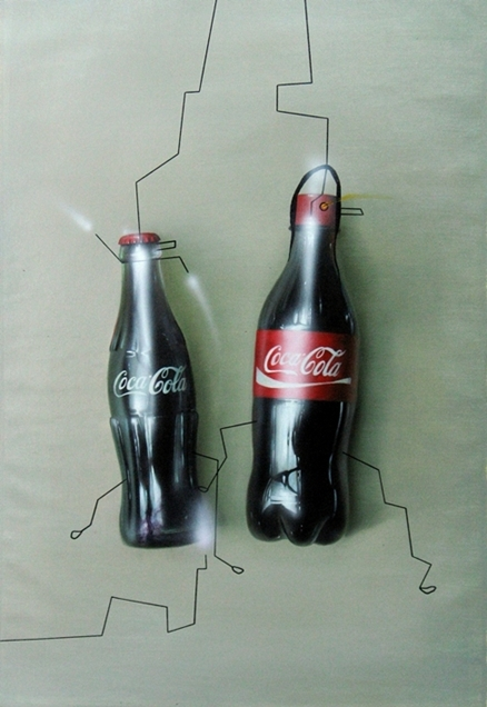 Digital Files of Artists ip pang = coke, dancing = oil on canvas = oil on canvas