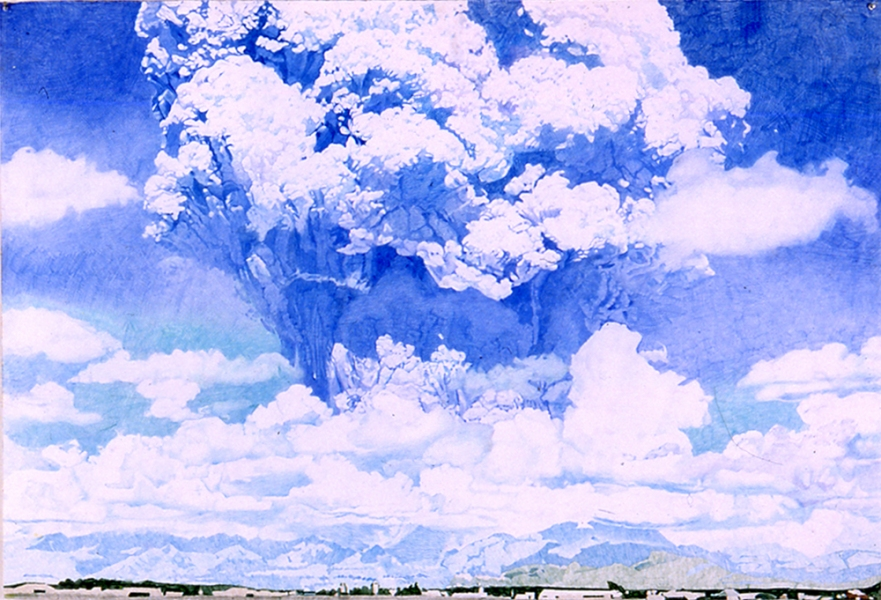 Explosions, Spectacles, & Disasters Blue Pinatubo