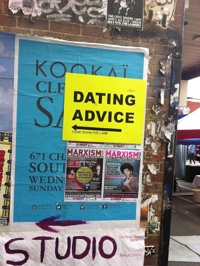 Public Art Dating Advice, 2014