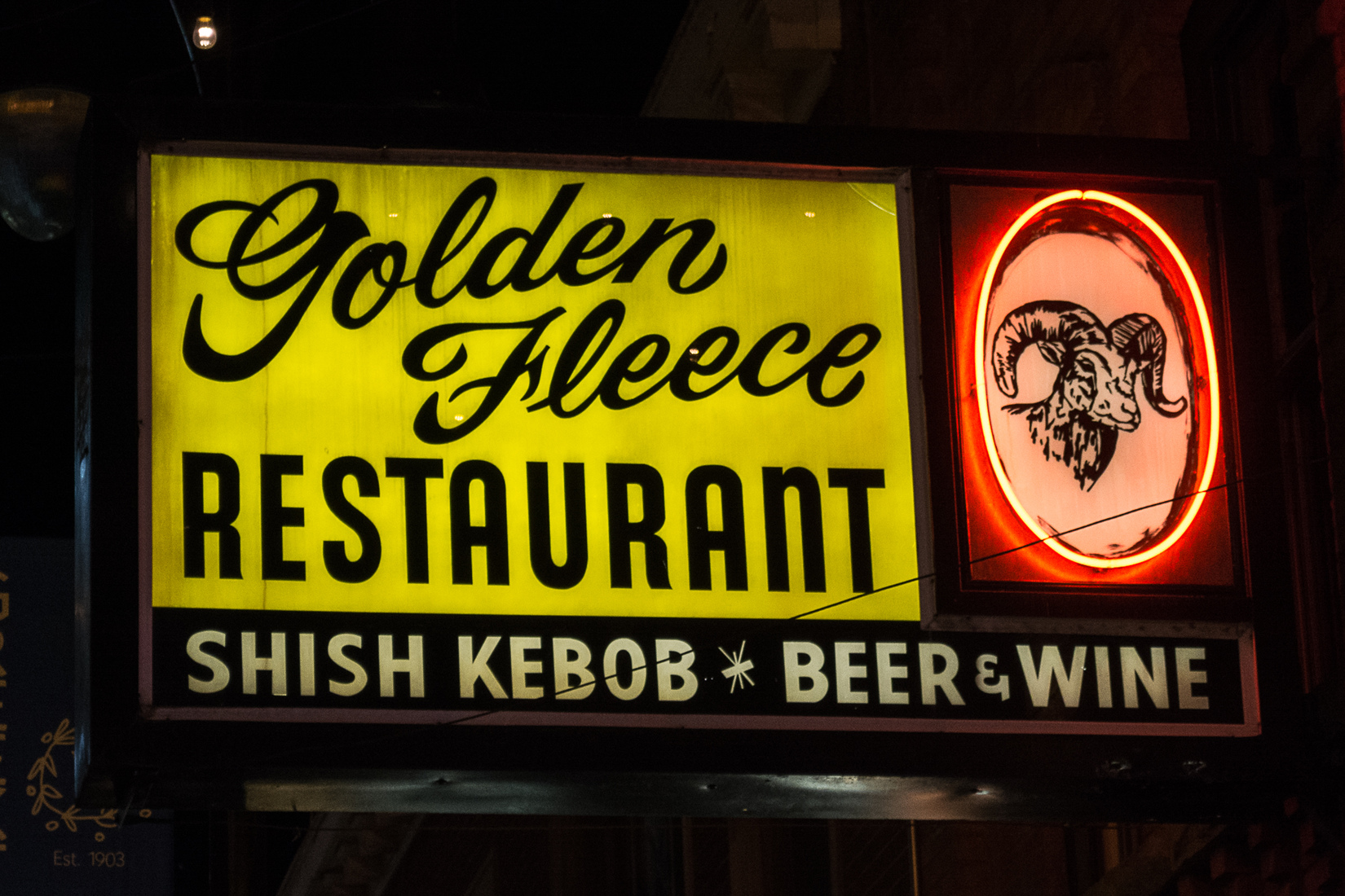 Neon Golden Fleece - Greektown