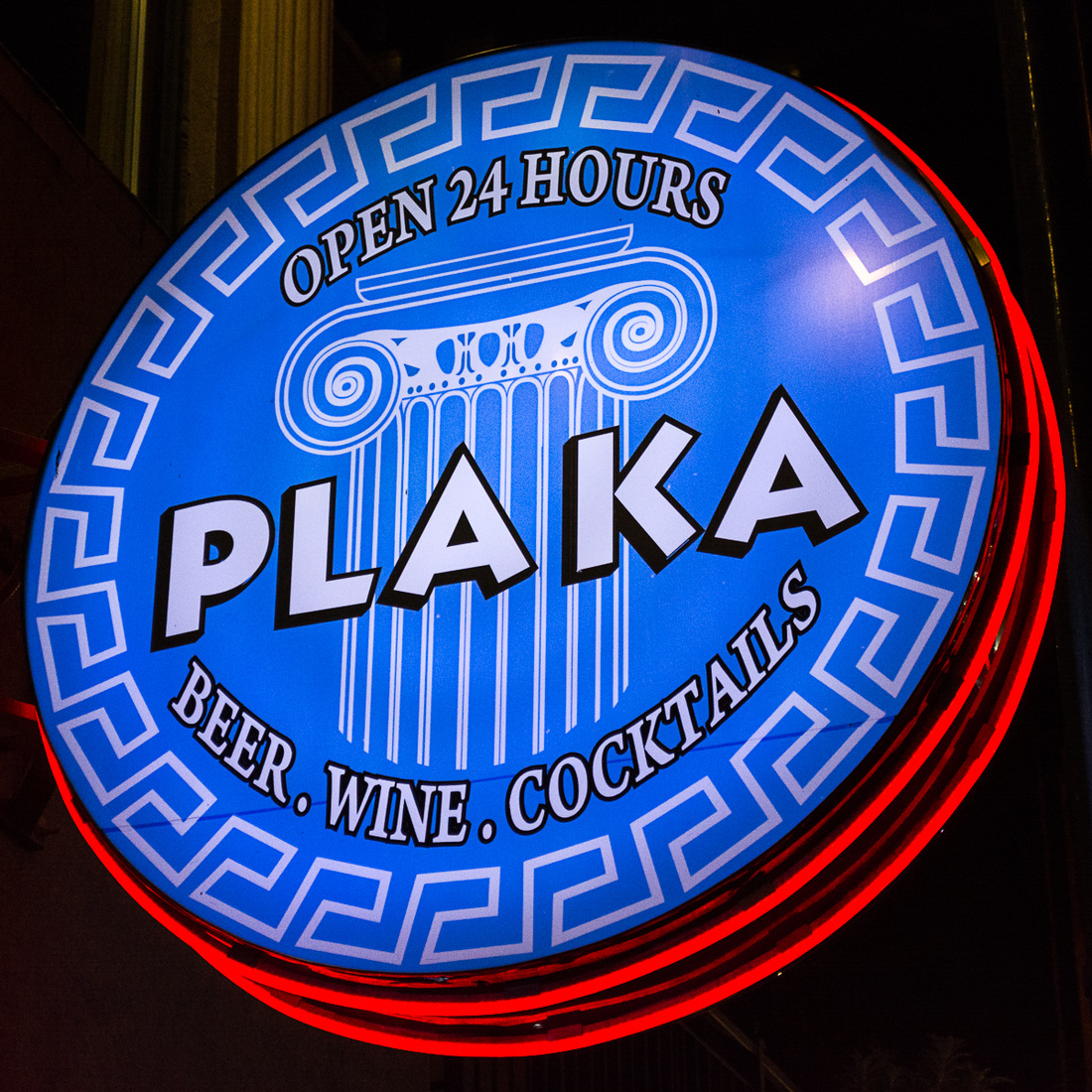 Neon Plaka No. 1 - Greektown