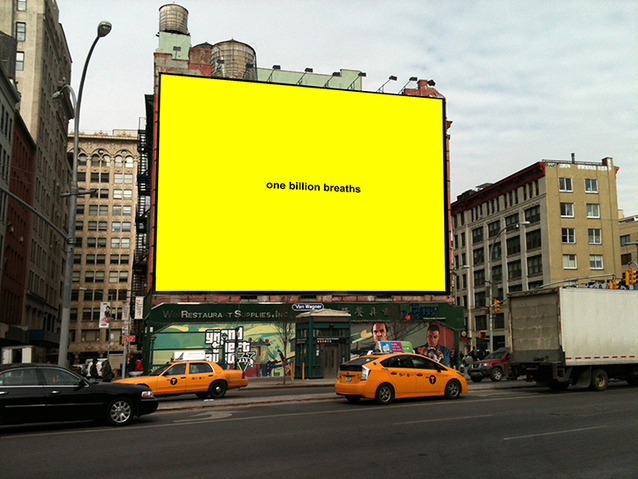 Jill O'Bryan eyeshots 2015 proposal for a series of billboards throughout NYC