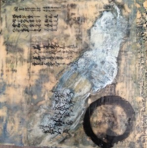 JOY J. ROTBLATT 2018 Exhibitions M/M encaustic painting, with Antique Japanese Text