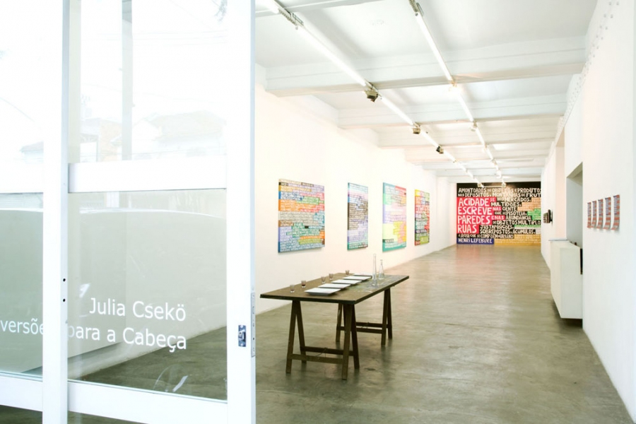 A Coney Island of the Mind 2012 Gallery view