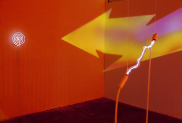 KACIE LEES INSTALLATION IN THE VAGUE SPACE Krypton, Cable, Transformer & Single-Channel Video