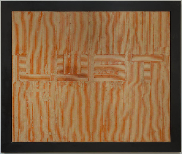 K  R  I  S   C  O  X  constructed paintings : 2001-2014 pigmented wood putty, acrylic, asphalt emulsion, Dorland's wax medium, artist's integral frameon wood panel
