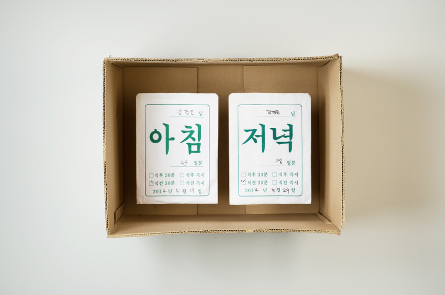 Kyoung eun Kang Care package installation Korean pharmacy envelopes, cardboard box