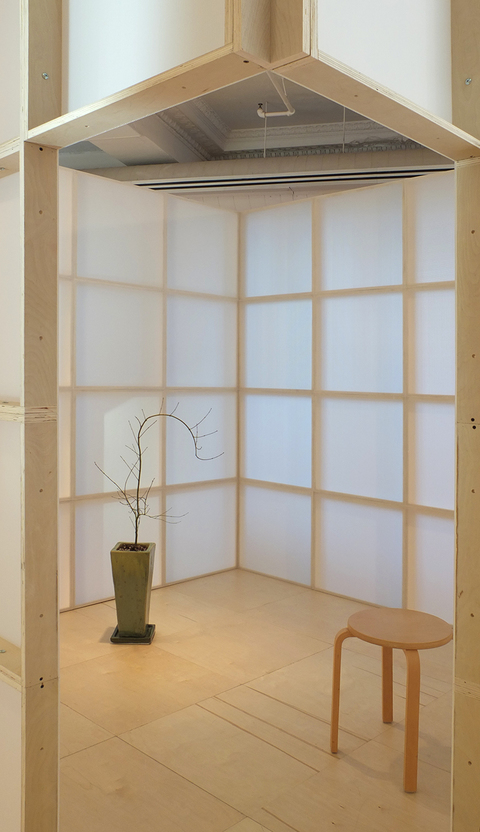 Leigh Ann Hallberg Portable Contemplation Cube  Coroplast, wood, hardware, Japanese Maple