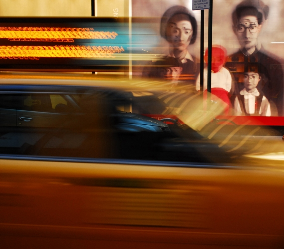 leigh leibel photography china / street work chromogenic print, mounted on aluminum