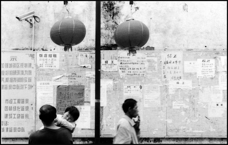 leigh leibel photography beijing and shanghai - street work gelatin silver print