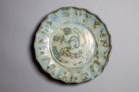 Raku and Luster ware Luster blue scalloped plate #5