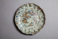 Luster blue scalloped plate #10