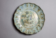 Luster blue scalloped plate #5