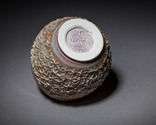 Lisa G Westheimer Ceramics & Glass    LisaGWCeramicsnGlass.Etsy.com Chawan, cups and bowls Earthenware