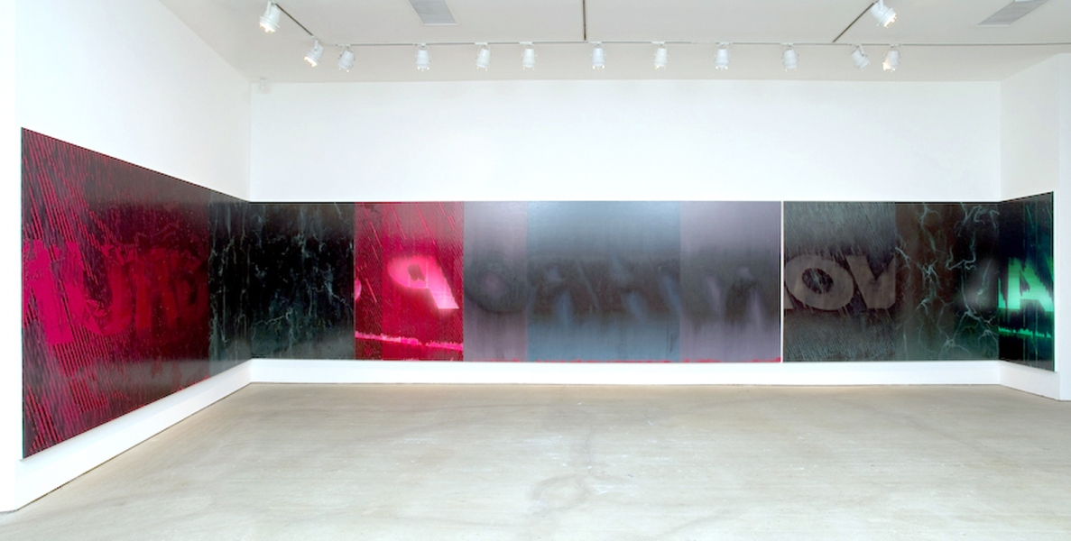 Marc Handelman TOMORROW'S FORECAST: STRIKINGLY CLEAR Oil on canvas, multi-panel installation