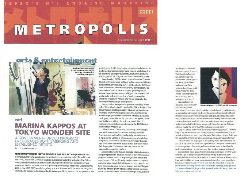 Marina Kappos Selected Press http://archive.metropolis.co.jp/tokyo/705/art.asp