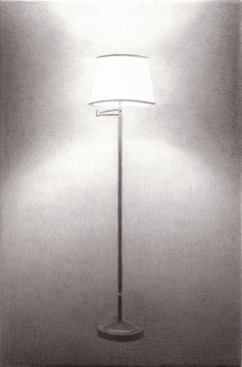 archives Floor Lamp