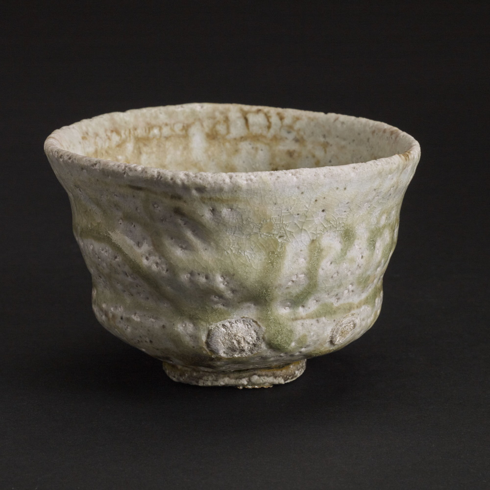 Chawan Winter Forest Chawan