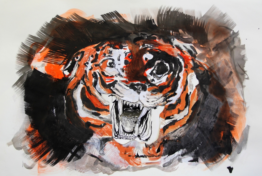 Bemis Residency Tiger shout
