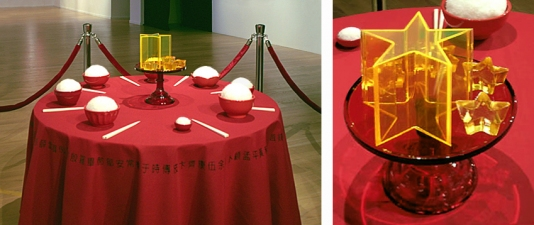 Chee Wang Ng Installation | 裝置藝術