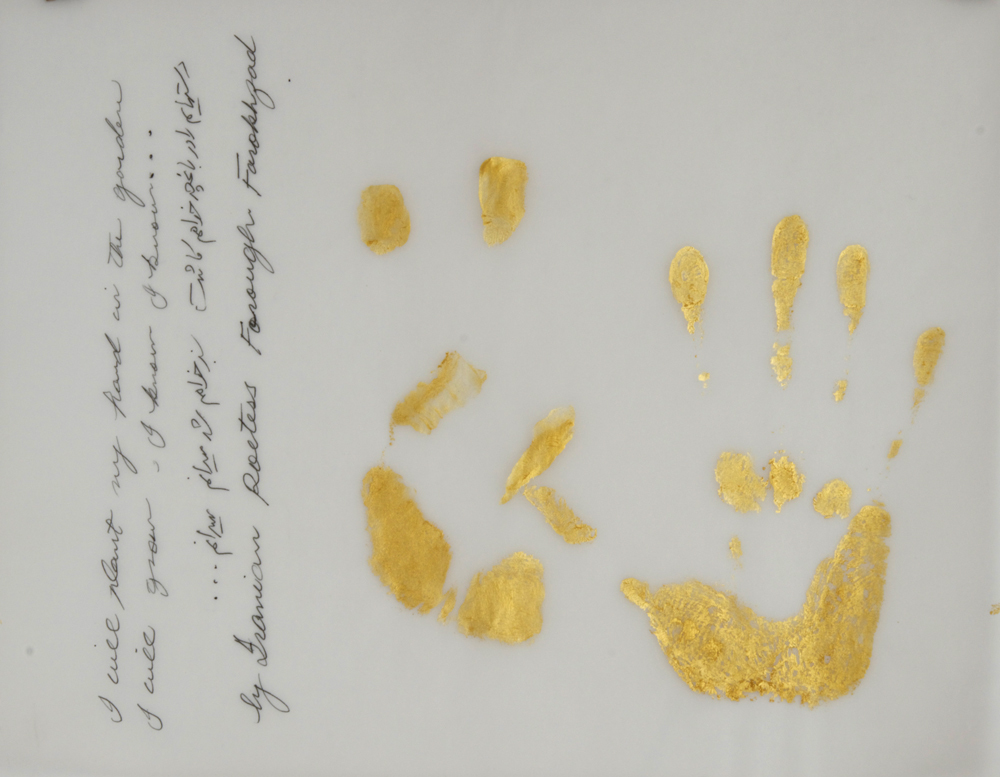 Gold Handprint Project Iranian Poem
