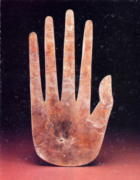 Gold Handprint Project Hopi Hand Artifact