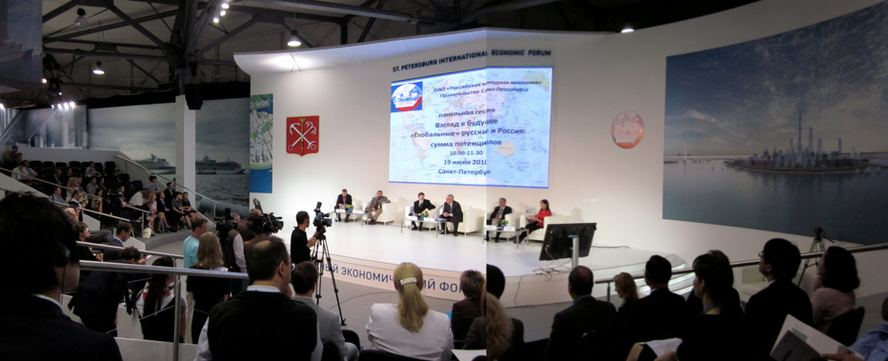 salon St. Petersburg Economic Forum