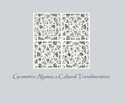 Reni Gower Geometric Aljamia: a Cultural Transliteration Papercuts, Graphite Wall Tracings, Perspectival Drawings