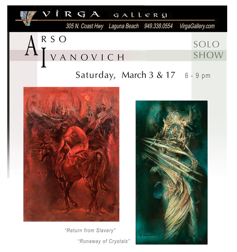 Virga Gallery ARSO IVANOVICH SOLO SHOWS