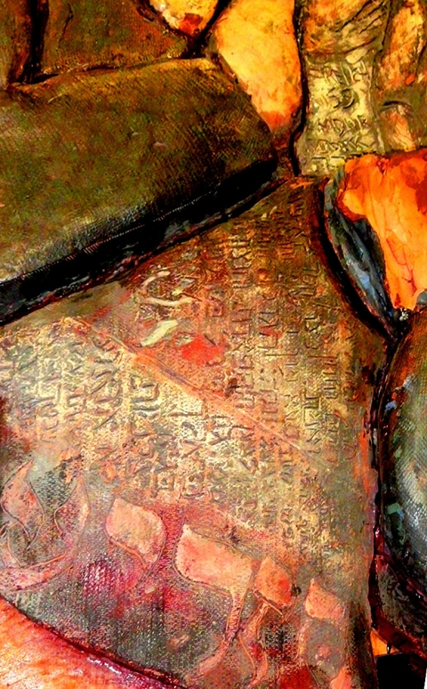 SCULPTURE LIFE, DETAIL-Hebrew writing