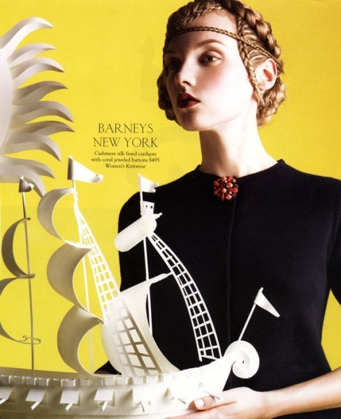 Prop and Model Making Barneys Catalog