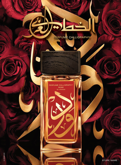 Advertising Aramis Calligraphy Rose
