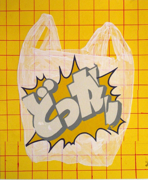 Bag Drawings Yellow Japanese Bag