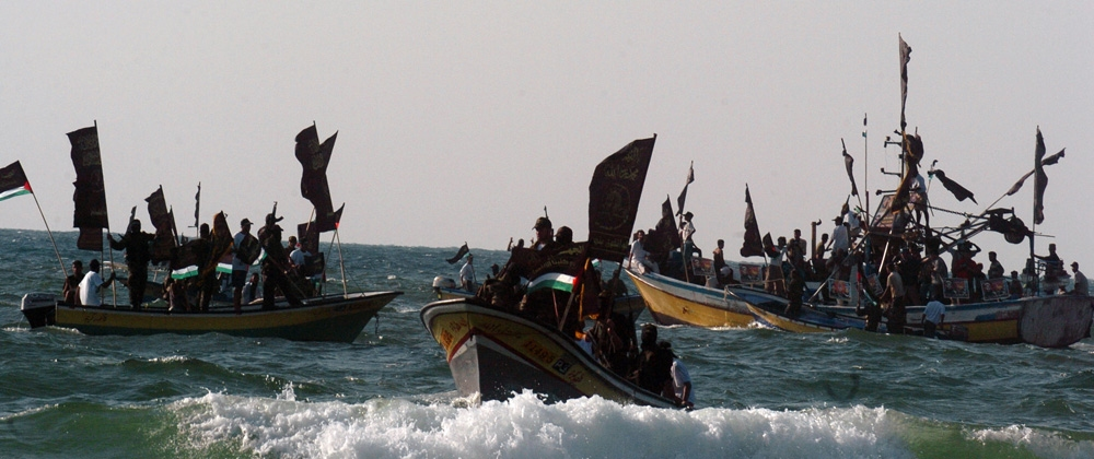 Gaza Strip and Israel Islamic Jihad Rallies On The Mediterranean