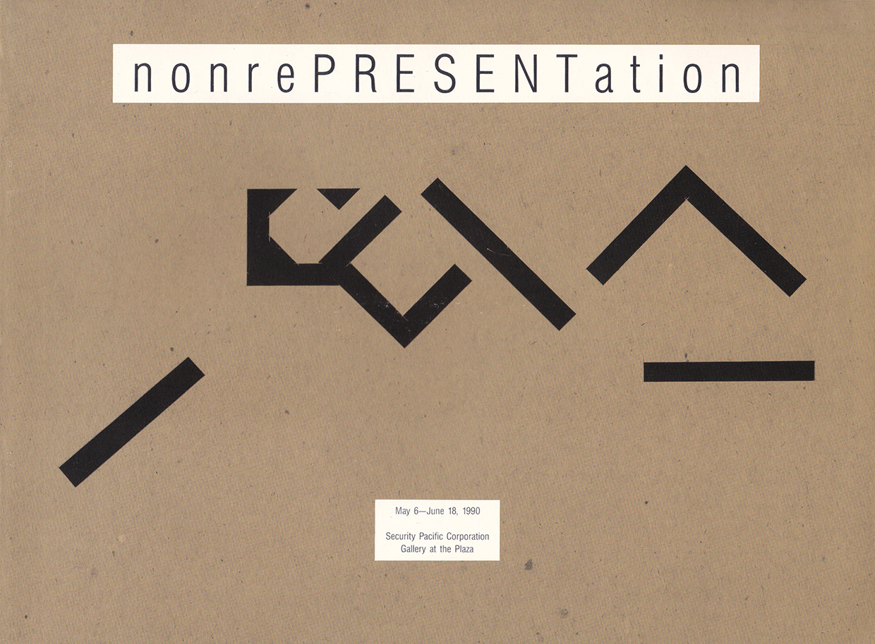 "Catalogues / Publications Gilbert-Rolfe, Jeremy and Gardner, Colin. ""Nonrepresentation."""