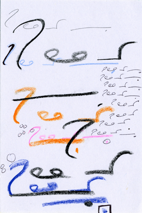 Shorthand Series Up Early in the Morning